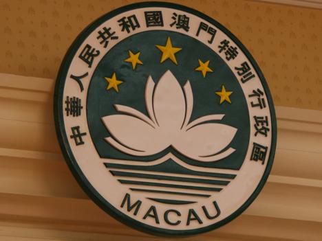 13年マカオ政府財政黒字37%増