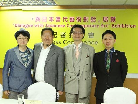 「日本現代アートとの対話展」開催