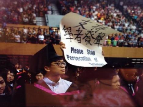 マカオ大卒業式荒れる―学者迫害問題引き金