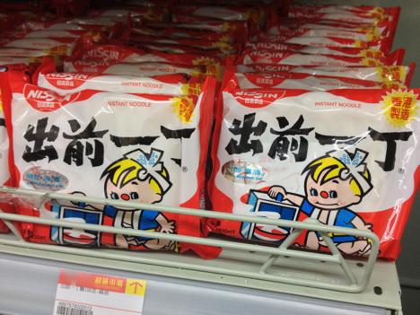 本土検査で香港製「出前一丁」不合格もマカオはモーマンタイ