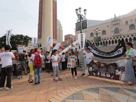 カジノ従業員団体が待遇改善求めデモ行進―ヴェネチアン周辺