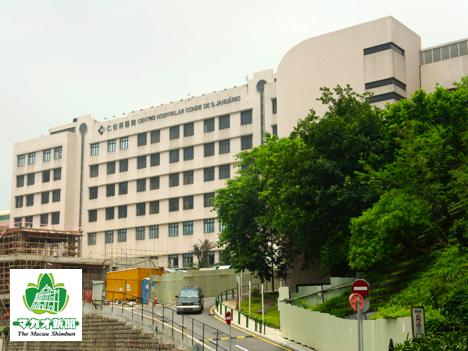 マカオの公立大型総合病院、仁伯爵綜合醫院(資料)—本紙撮影