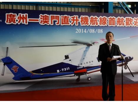 マカオと広州結ぶヘリ定期便のテスト飛行始まる