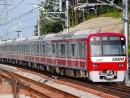 羽田空港へ向かう京急電鉄1000形電車(写真:Wikipediaより)