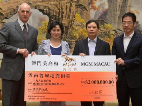 MGMマカオ、雲南地震被災地支援へ200万パタカ寄付
