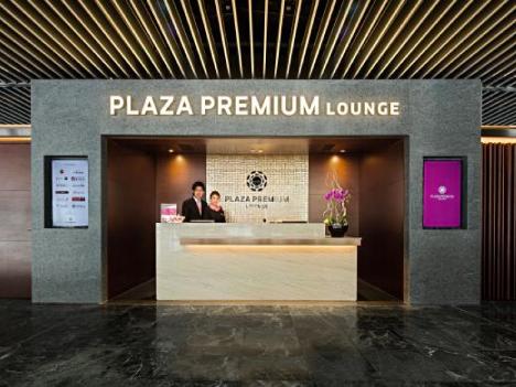マカオ国際空港にプラザプレミアムラウンジ開業