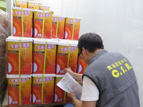 台湾製の粗悪食用油、マカオの有名店などで広く流通