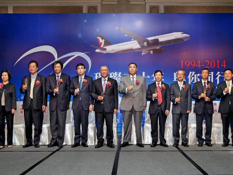 マカオ航空、創業20周年晩餐会開催—ビジネスモデル転換に成功