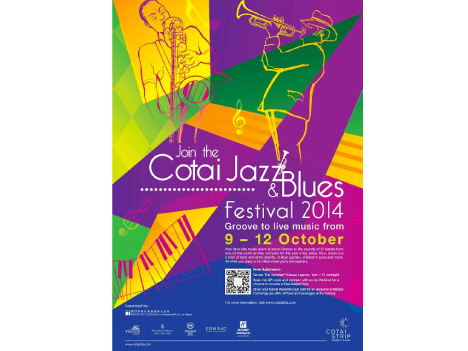 コタイ・ジャズ&ブルース・フェスティバル2014