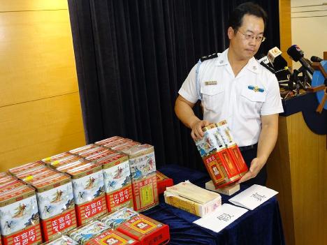 マカオ税関、ニセ高麗人参販売の漢方薬店摘発