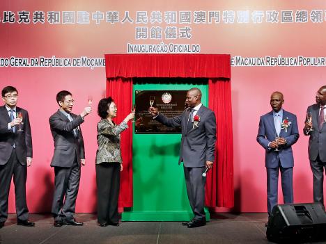 モザンビーク共和国がマカオに総領事館開設