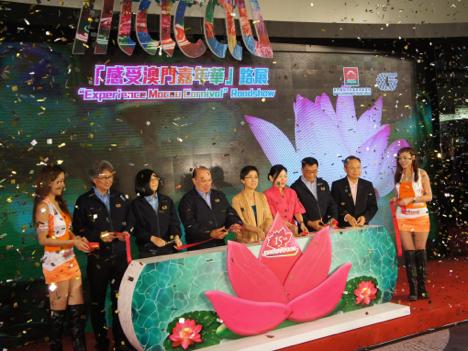 香港でマカオ観光とグランプリをPR—旅遊局
