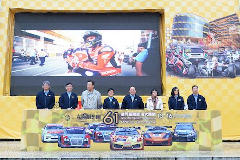 塔石広場で開催された「サンシティグループ第61回マカオグランプリ」開幕式典=11月8日(写真提供:GCS)