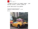 高級車ランボルギーニとチープなナイロンバッグのギャップがインパクト大=香港週刊誌「100毛」公式フェイスブックページより