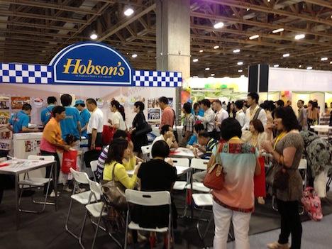 ホブソンズがマカオ初出店 米国発祥のアイスクリーム 中国市場への足がかり