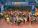 昨年の「ギャラクシーエンターテイメント杯マカオ国際マラソン2014」には6000人のランナーが参加(資料)=マカオ・タイパ島(写真:GCS)