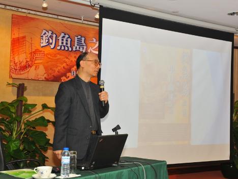 「尖閣も沖縄も日本に属さず」法政大出身の華人歴史家=マカオ政府主催の日中関係セミナー開催、教員ら100人参加
