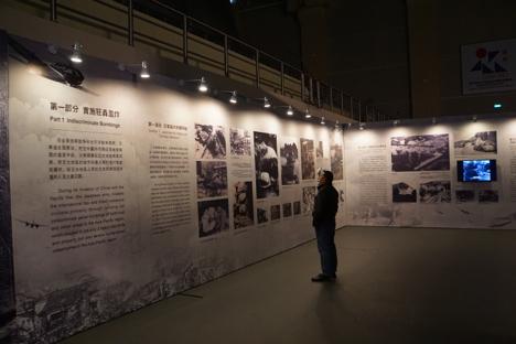 写真展「血塗られた歴史—アジア太平洋地区における日本軍国主義の罪」会場内の様子=12月13日、マカオ・塔石体育館—本紙撮影