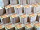 アジア・パシフィック地区の富裕層人口が北米地区を上回ったとする調査結果が発表された(写真はイメージ)—本紙撮影