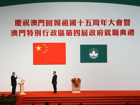 中国・習近平主席、マカオに4つの注文=マカオ返還15周年記念式典開催「経済多元化による持続的発展を」