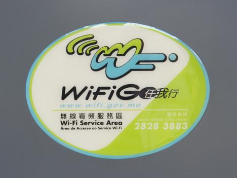 マカオの無料公衆無線LAN「Wi-Fi GO」が速度アップ=上り最大2Mbpsに