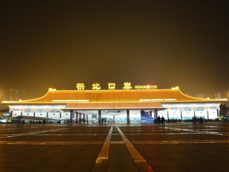 ノボテル、中国・珠海市に初進出=マカオとの通関時間延長で商機拡大、12月20日開業へ