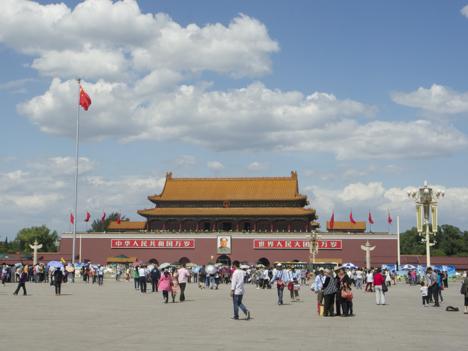 中国本土のネット人口6.68億人に=6月末、携帯電話が約9割占める