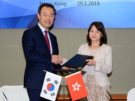 知的財産権貿易の中心目指す香港、韓国との間で知的財産権協力に関する覚書を締結
