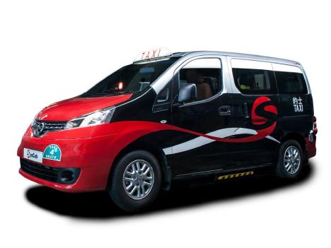 香港で日産「NV200タクシー」お披露目=2月デビュー、年内に200台