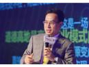 新商品説明会に出席した漢能(ハネジー)ホールディングスの李河君会長(資料)=2015年2月2日、中国・北京(写真:Hanergy Holding Group Limited)