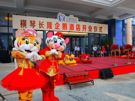 中国・珠海に世界初「ペンギン」ホテル開業、客室数2000室=マカオ隣接の横琴新区