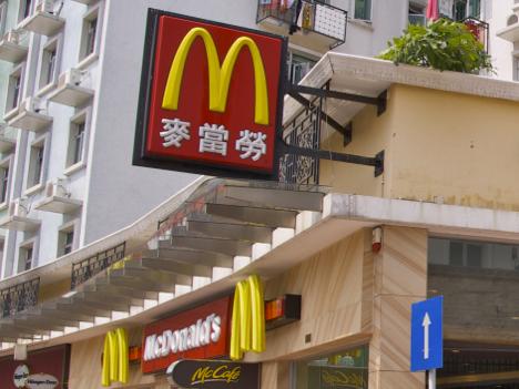 香港マック、ポテトに化学物質の使用認める=日本未認可TBHQなど