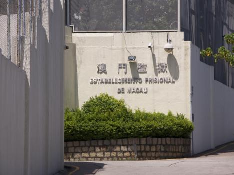マカオ監獄、被収容者の4割超が中国人=14年末