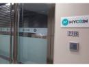 香港・九龍のオフィスビル内に存在した(現在閉鎖中)「マイコイン」の事務所兼ショールームのエントランス(「マイコイン」ウェブサイトより)