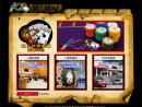 台湾警察が摘発を行ったカジノをテーマにしたレストランの公式ウェブサイト(参考画像)