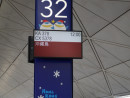 香港と沖縄(那覇)を結ぶ直行便(イメージ)=香港国際空港—本紙撮影