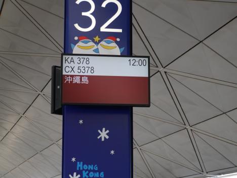沖縄旅行中の香港女性が牛タン食べ窒息、危篤状態続く=無保険で高額医療費負担も