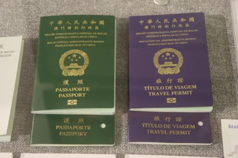 マカオ特区パスポートの自由度、4ランク上昇の世界36位に=127の国と地域へビザなし渡航可