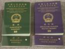 左が多くの国や地域にビザなしで渡航可能なマカオ特区パスポート(資料)=マカオ基本法記念館にて—本紙撮影