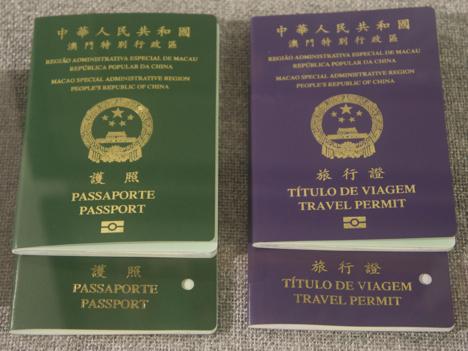 マカオ政府、米国・カナダのビザ免除待遇熱望も実現せず