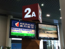 全日空とコードシェアを行うマカオ航空の東京(成田国際空港)直行便(資料)=マカオ国際空港—本紙撮影
