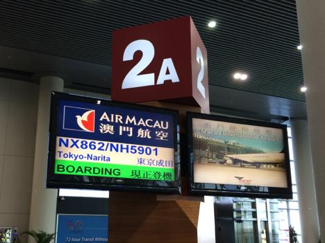 マカオ航空、マカオ〜東京・成田線をデイリー運航へ=11月11日から