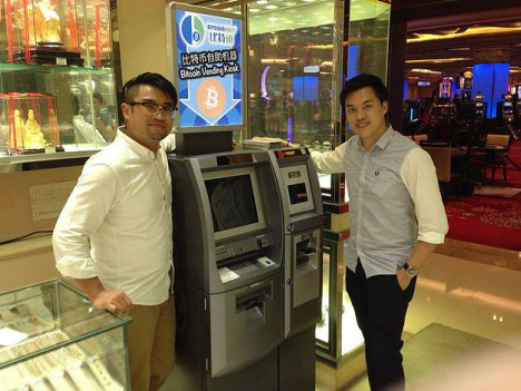 ビットコイン取引の8割が人民元、中国当局の悩みの種=マカオの質店にATM類似機設置で支持集まる?