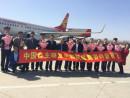 海南航空B737-800型機による中国初のバイオ航空燃料を使った商業飛行が成功=3月21日、北京(写真:中国石化)