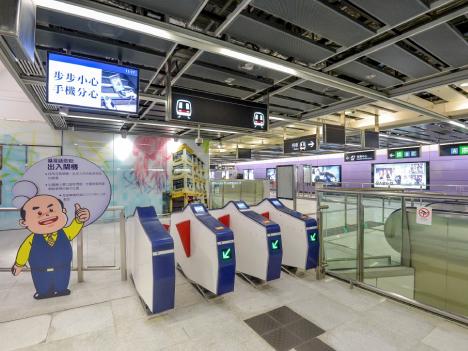 香港地下鉄アイランド線延伸部、3ヶ月遅れで全駅開業へ=地下50メートルの新駅