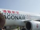 香港ドラゴン航空(資料)—本紙撮影