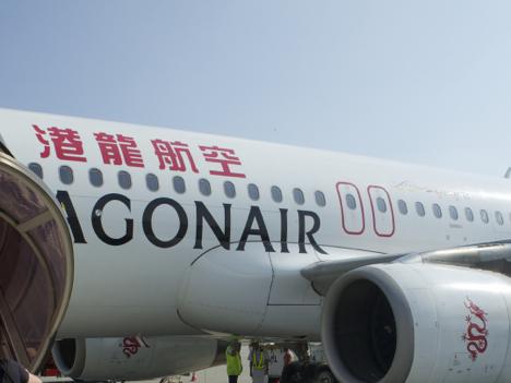「香港ドラゴン航空機内に爆弾」と虚偽の匿名通報=警察当局、容疑者男性を捜索中