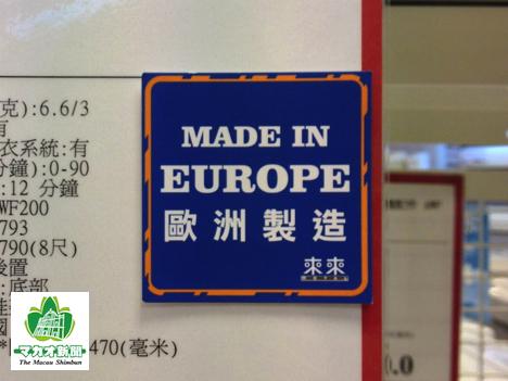 コンシューマープロダクツのほとんどを輸入に頼る(資料写真)—本紙撮影