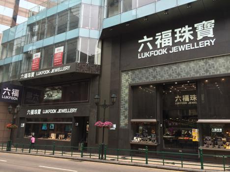 香港マカオ宝飾大手2社、Q1売上高大幅下落=中国本土富裕層の消費意欲減退で