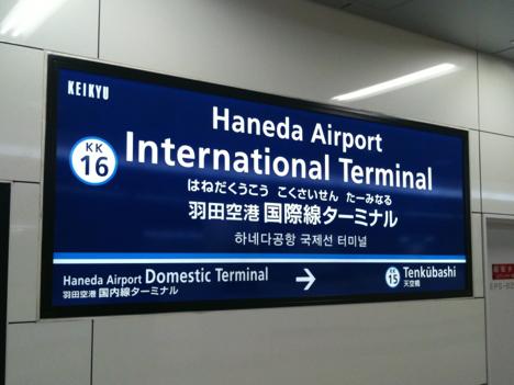 中国本土からの海外旅行者数1.35億人に達する見通し=15年